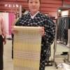 吉野間道の第一人者藤山千春先生の長女優子さんの新作