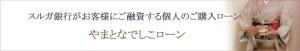 121222kimono-loan01
