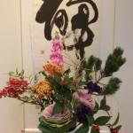 お正月のお花です。