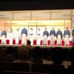 日本伝統工芸展/銀座くらま会/日本橋での校友会でのきもの
