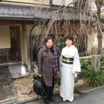 京都の染めの老舗