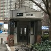 都営新宿線「浜町」駅からの道順です。