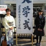 Miho様のお子様の卒業式、入学式の訪問着
