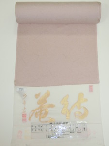CIMG0083