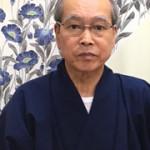 遠峰聖明先生が、日本伝統工芸展の正会員になられました。