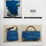 お持ちのおきものを奄美布のバッグにする製作例