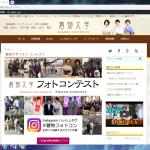 【#着物フォトコン】募集開始!