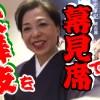 動画:歌舞伎を「一幕見席」で楽しむ!着物でおでかけ
