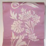 八寸名古屋帯ピンク地に白花や九寸紅型帯19日まで
